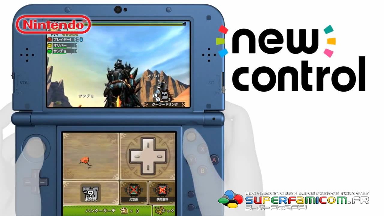 New3DS Preview01