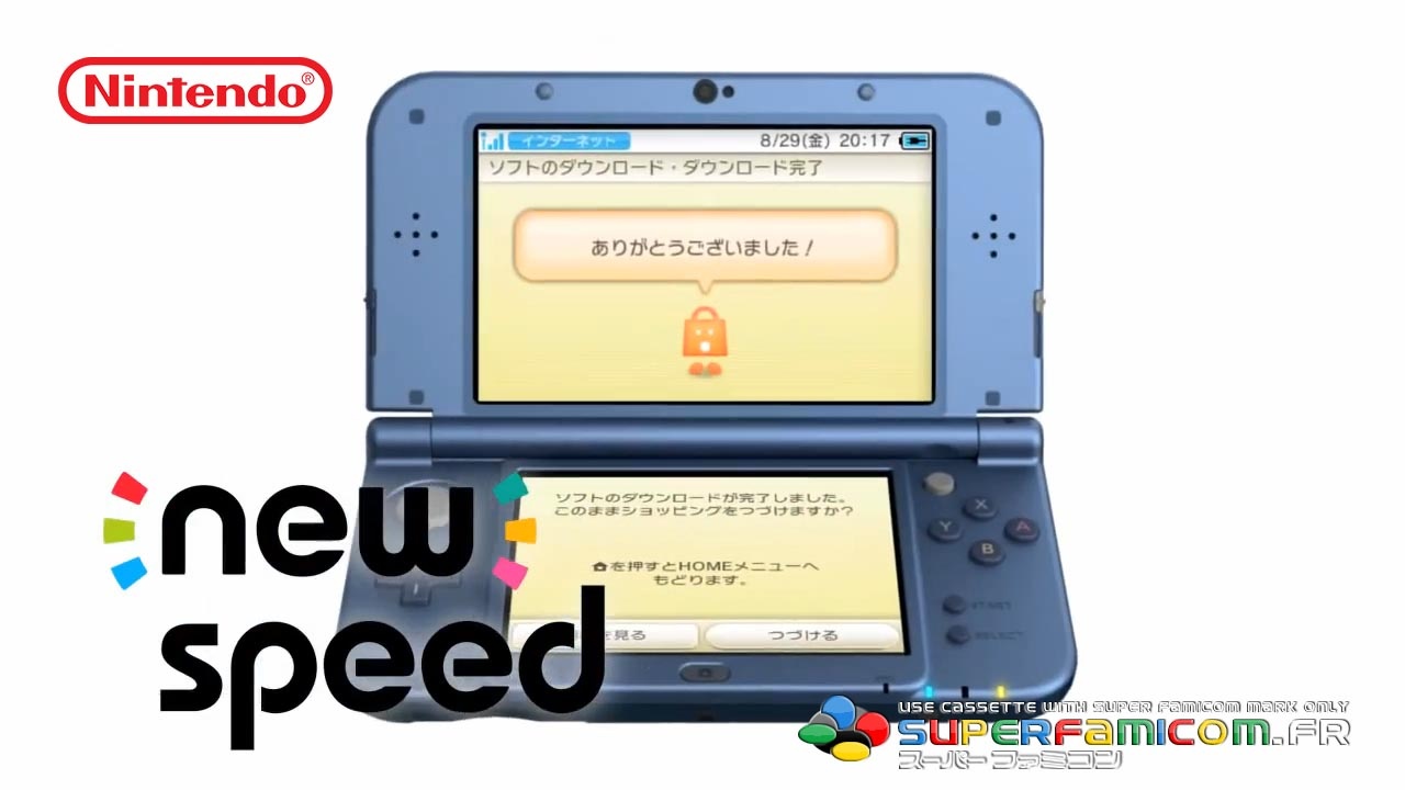 New3DS Preview04
