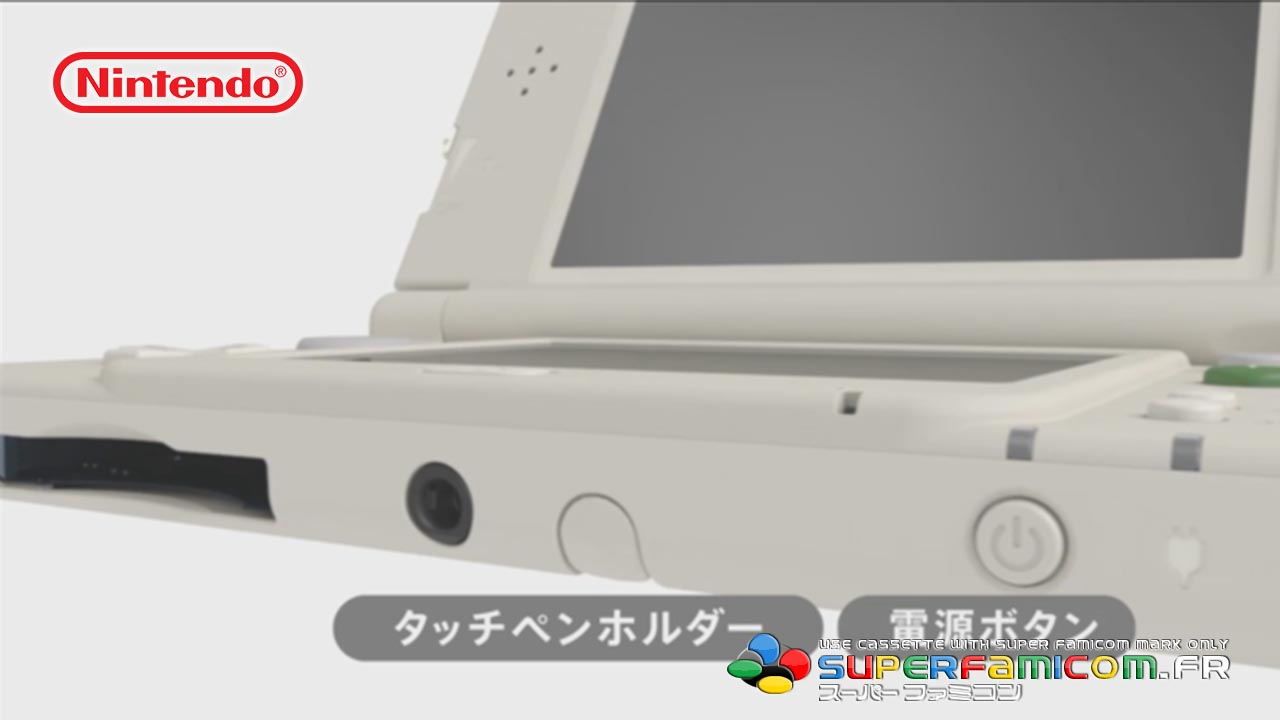 New3DS Preview08