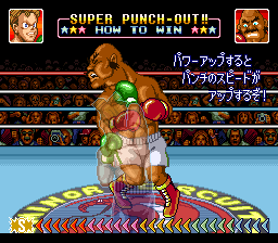 Super_Punch-Out_011.png