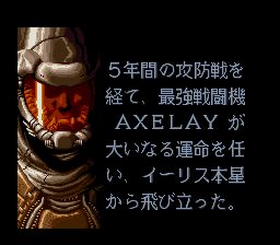 AX_story06.png