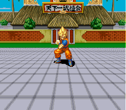 Dragon_Ball Z_-_Super_Butouden_3_00.png