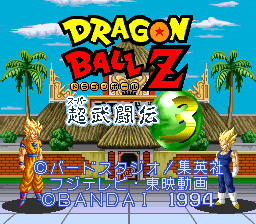 Dragon_Ball Z_-_Super_Butouden_3_01.png