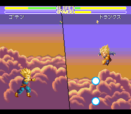 Dragon_Ball Z_-_Super_Butouden_3_07.png