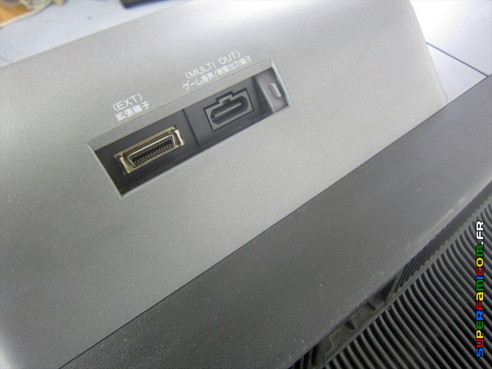 SuperFamicom.fr Nintendo Super Famicom Sharp 21G SF1 10