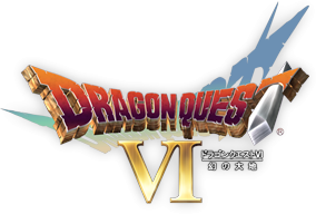 dq6ds_logo