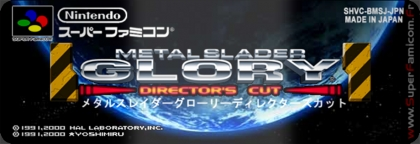 Metal Slader Glory - Director's Cut [NP][Game Over]