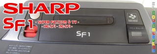 Sharp SF1 - Super Famicom TV