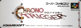 Chrono Triggers © 1993 Square