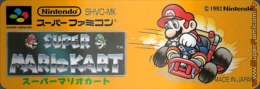 Super Mario Kart [Cheats]