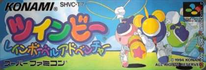Twinbee - Rainbow Bell Adventures [Game Over]